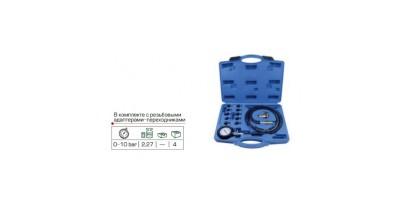 Тестер давления масла в комплекте с резьбовыми адаптерами-переходниками(0-10bar)12пр. в кейсе Rock FORCE RF-912G1